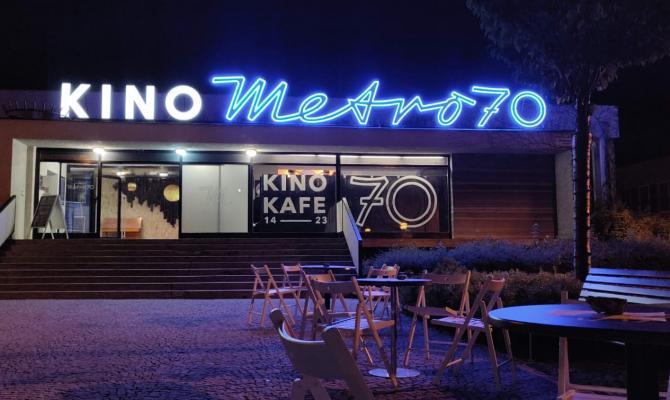 Metro 70 otevírá brány a zahajuje letní kino. Bude promítat na třech různých místech v Prostějově!