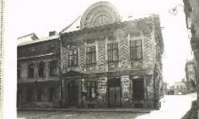 Prostějovské domy. Židovský dům Uprkova