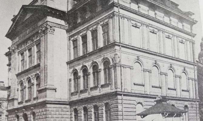 Prostějovské stavby. Obchodní akademie